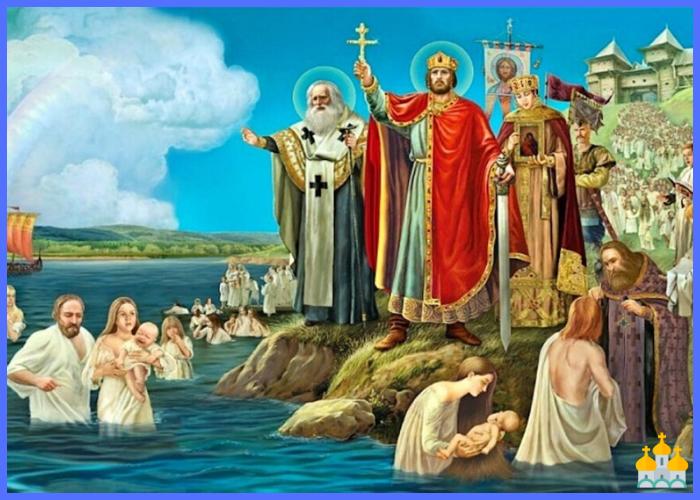 История возникновения христианства
