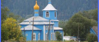 Может ли некрещёный человек ходить в церковь